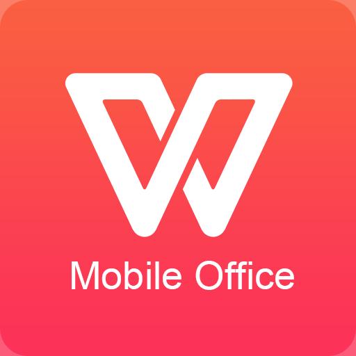 تحميل تطبيق WPS Office