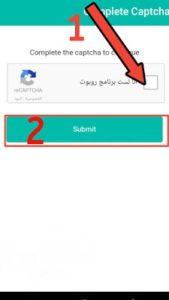 تحميل برنامج ساكند لاين 2ndlineللحصول على رقم أمريكي مجاني الآن