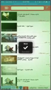 تحميل برنامج iPlayلتحميل الفيديوهات للايفون