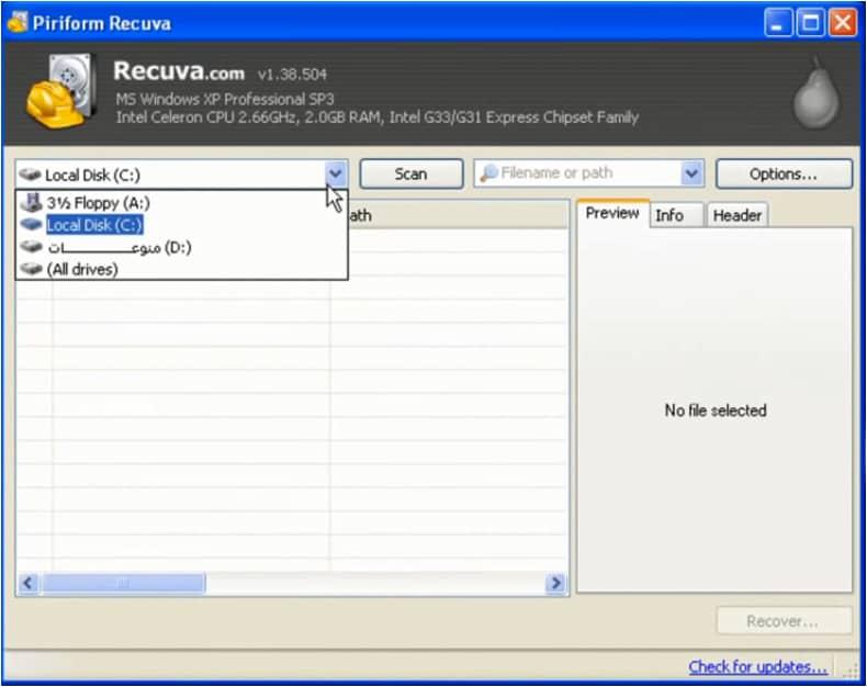 تحميل برنامج Recuva لاستعادة الملفات المحذوفة