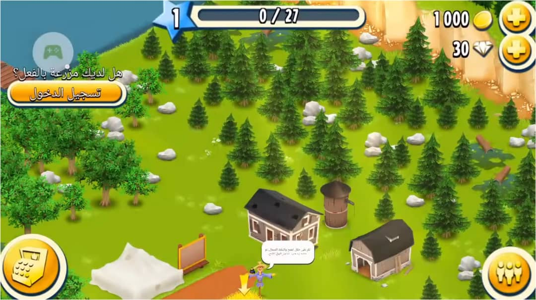 تحميل لعبة هاي داي Hay Day للكمبيوتر برابط مباشر مجانا