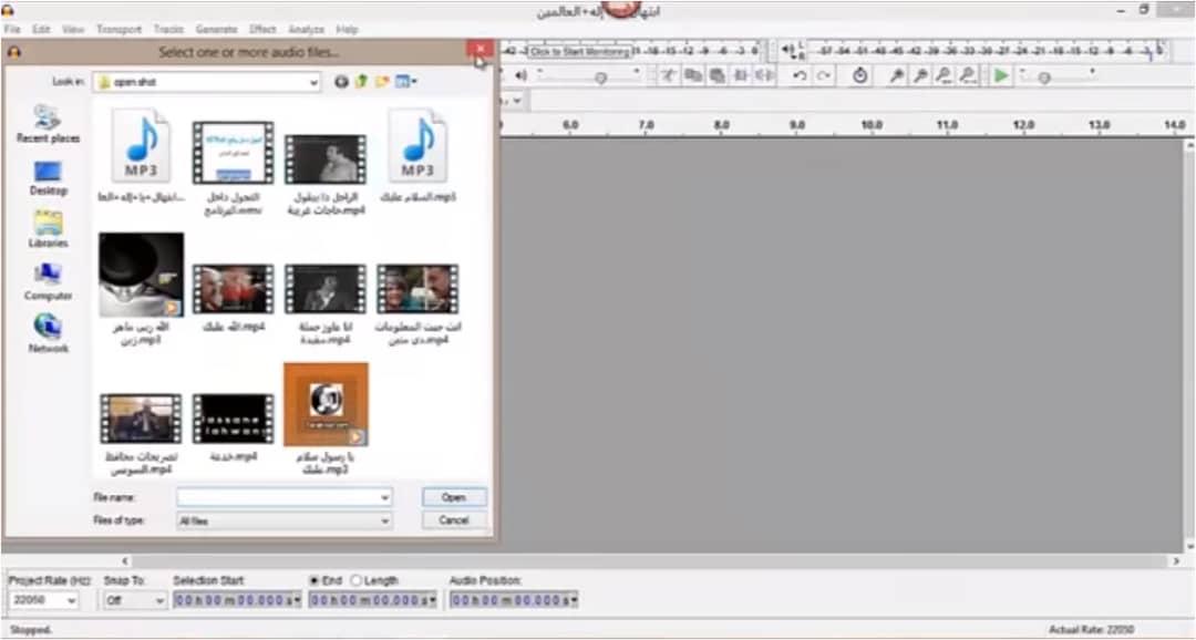 تحميل برنامج فوبار للكمبيوتر برابط مباشر مجانا