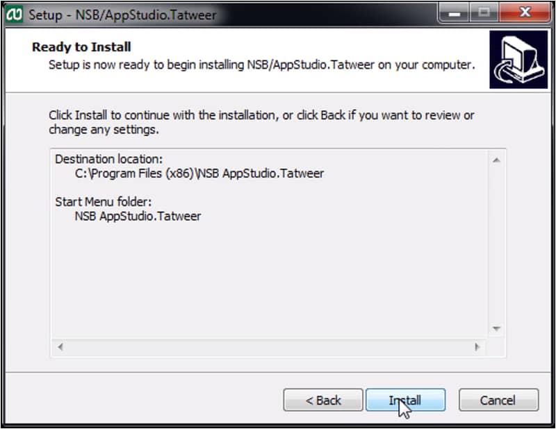 برنامج ان اس بي اب ستوديو nsb appstudio