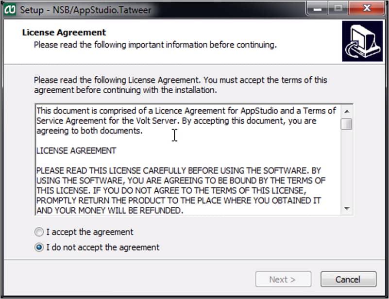 تحميل برنامج ان اس بي اب ستوديو nsb appstudio