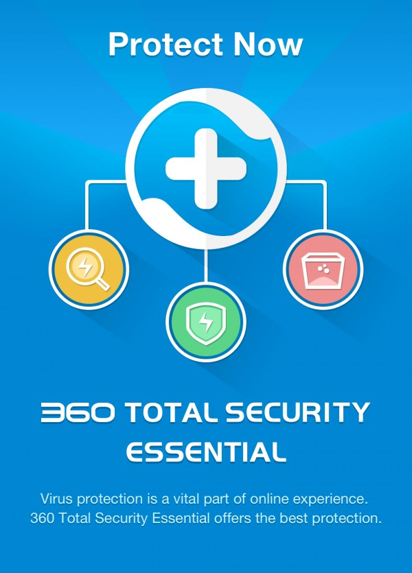 total security 360 تحميل برنامج