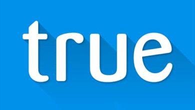 تحميل برنامج truecaller 2020